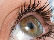 Воспаление глаз у ребёнка.